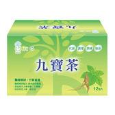 醫師親研【九寶茶】(96g)