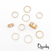 Quenby 潮流行簡約關節食指中指尾戒戒指-10件組
