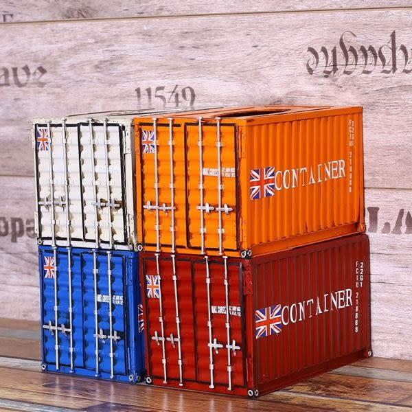 貨櫃面紙盒
