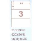 阿波羅 9203 A4 雷射噴墨影印自黏標籤貼紙 3格 210x99mm 20大張入