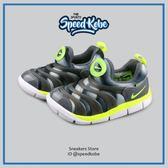 NIKE 童鞋 Dynamo 毛毛蟲 深灰綠 渲染 小朋友 小童 834366-001【Speedkobe】