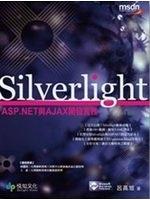 二手書博民逛書店《Silverlight:ASP.NET與AJAX開發實務》 R