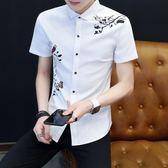 韓版休閒男裝時尚短袖襯衣男青少年學生修身男士印花襯衫   傑克型男館
