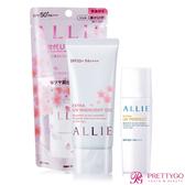 佳麗寶 ALLIE EX UV 高效防曬亮白水凝乳(粉櫻) SPF50+/PA++++(60g)+完美高效防曬乳(25ml)【美麗購】