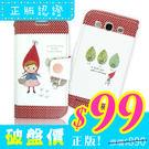 MQueen膜法女王 APPLE iphone5 SE 5s SAMSUNG Note2 小紅帽 Shinzi Katoh 加藤真治 磁扣 側掀 掀蓋 手機皮套