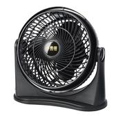 *元元家電館*勳風 9吋黑旋風空調循環扇 HF-B7658/HF-7658