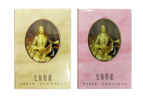 古典美人 吸油面紙/吸油粉紙 65枚 粉色/膚色(隨機出貨) 23348《Belle倍莉小舖》