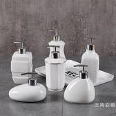 陶瓷乳液分裝按壓空瓶家居酒店洗發水沐浴露洗手液護發素瓶