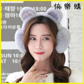 耳暖耳捂-可愛耳包耳暖耳捂韓版護耳罩毛絨耳朵套
