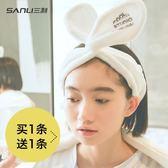 束發帶洗臉發箍韓國可愛發套面膜洗澡頭巾發巾發帶化妝頭套女【蘇迪蔓】