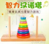 木制漢諾塔十層益智力游戲兒童通關玩具小學生邏輯思維訓練河內塔     color shop
