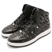 【四折特賣】Nike Wmns AF1 Ultra Force Mid Joli 黑 白 鏤空 皮革 女鞋【PUMP306】 725075-001