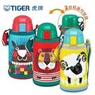 【TIGER虎牌】 600cc動物造型童用保溫保冷瓶2用頭MBR-S06G-刺蝟(1入)