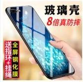 蘋果 iPhone6/6S plus 5.5吋 bigpig玻璃镜面後蓋