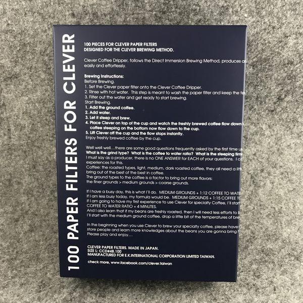 Clever Dripper 聰明濾杯 日本製 原廠濾紙 (L號) 4-7人份 扇形濾紙 103