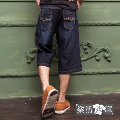 【P318-1】日系酷型輕薄刷色直筒牛仔七分褲(藍色)● 樂活衣庫