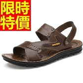 涼鞋-熱賣休閒夏季透氣皮革男休閒鞋3色54l26【巴黎精品】