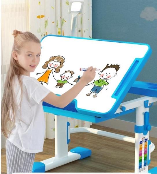 兒童學習桌家用書桌寫字桌椅套裝小學生書桌簡約課桌椅可升降組合ATF 沸點奇跡