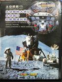 影音專賣店-P07-282-正版DVD-電影【太空探險2】-