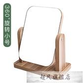化妝鏡 女台式木家用折疊公主宿舍美容桌面梳妝鏡高清-超凡旗艦店