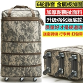 拉桿包 航空托運包帶輪旅行箱包超輕搬家出國留學伸縮折疊大行李包袋 - 歐美韓熱銷