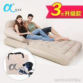 充氣床 家用雙人氣墊床單人充氣床墊加厚便攜氣墊床igo 全館免運