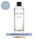 【單瓶不附擴香棒】韓國cocodor香氛補充瓶 200ml【香味隨機出貨】