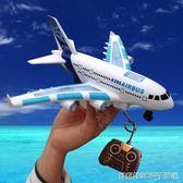 正品聲光兒童玩具4567歲電動遙控飛機可充電A380客機航空模型耐撞igo 全館免運