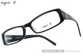 agnes b.眼鏡 原廠正品#ABP220 W01 法式-黑色(免運費)