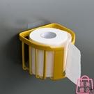【買二送一】面紙盒衛生間紙巾盒廁紙抽紙巾架衛生紙免打孔【匯美優品】