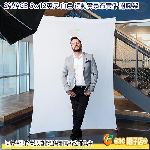 SAVAGE 5 x 12英尺(1.52m x 3.66m) 白色 行動背景布 附腳架 附收納袋 棚拍 外拍 攝影