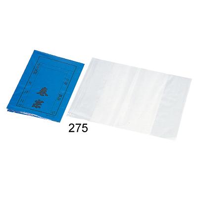 【奇奇文具】同春TON CHUNG 275 PVC 中式卷宗膠套