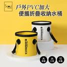 Seoul house- 戶外PVC加大便攜折疊收納水桶