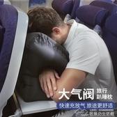 紓困振興  趴睡枕抱枕長途飛機充氣枕頭旅行枕坐車睡覺神器旅游必備午睡神器 居樂坊生活館