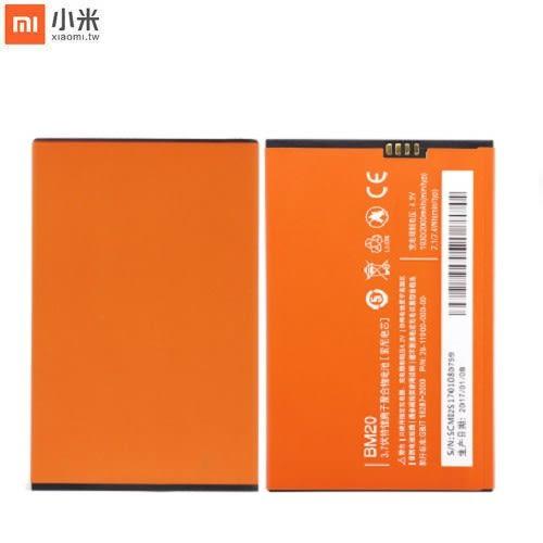 附電池盒【BM20】小米 Xiaomi BM20【原廠電池】小米機2代 M2 2S MI2S MI2 原廠電池【平輸-裸裝】附發票