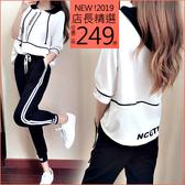 克妹Ke-Mei【AT52457】韓國妞最愛字母束口運動褲+連帽T恤上衣套裝