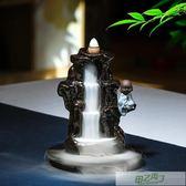 順風順水瀑布香爐觀賞倒流香爐 創意陶瓷塔香擺件錐香爐