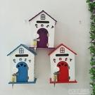 歐式家居壁掛木制信箱學校幼兒園意見箱田園風彩繪便民鳥屋型納箱 ATF 秋季新品