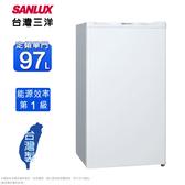 SANLUX 台灣三洋 97公升1級能效定頻單門小冰箱SR-C97A1~含拆箱定位