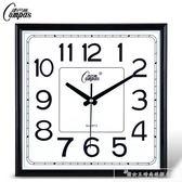靜音掛鐘客廳創意鐘錶時尚現代方石英鐘簡約時鐘臥室壁掛錶CY『韓女王』