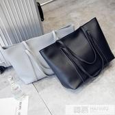 2020韓版新款女包單肩包韓版時尚休閒大容量手提包托特包 韓慕精品