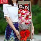 卡通花束/米奇米妮老鼠花束禮盒LG-2701