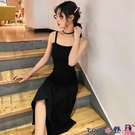 熱賣抹胸洋裝 夏季內搭收腰A字針織吊帶長裙女性感露背小黑裙一字領抹胸連身裙【618 狂歡】