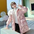 女童外套 棉衣2020冬季新款中大童棉襖中長款壓花毛領時尚外穿棉服【新年禮物】
