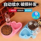 狗碗貓碗貓食盆狗食盆寵物不銹鋼防滑雙碗自動飲水器泰迪狗狗用品