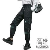 EASON SHOP(GW7122)實拍撞色拼接立體大口袋飄帶裝飾鬆緊腰抽繩綁帶束腳工裝褲休閒褲直筒九分運動褲