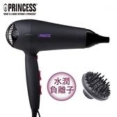 【PRINCESS 荷蘭公主】水潤負離子吹風機/黑 505019