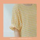 棉麻衫 美好夏日荷葉袖格紋棉麻衫 三色-...