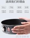 烤盤 用具家用做戚風小蛋糕4/6/8寸烘焙工具【快速出貨】