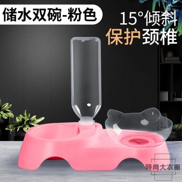 貓碗斜口寵物飲水貓食盆狗碗寵物碗貓咪碗狗飯碗【時尚大衣櫥】